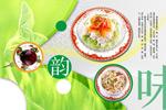 Link toGreen leaf charm recipes psd