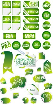 Link toGreen promo label vector template