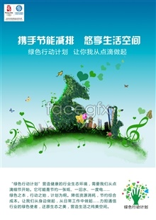 Link topsd posters public Green