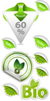 Link toGreen sale tag vector