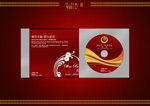 Link toGreen shield vis system cd psd