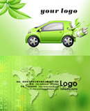 Link toGreen style auto card psd