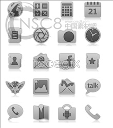 Link toGrey cell phone desktop icons
