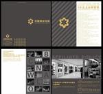 Link toGrey corporate catalogs vector