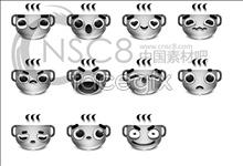 Link toGrey cup emoticons