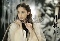 Link toGu lina rolled snow pictures