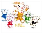Link toGuangzhou asian games mascot vector