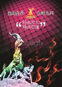 Link topsd design poster games asian Guangzhou