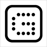 Link toGuts digital communications logo