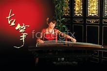 Link toGuzheng recital psd