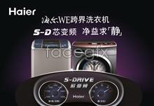 Link toHaier inverter washing machine drum design psd