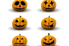 Link toHalloween pumpkin lamp icon vector