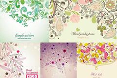 Link toHand-painted floral flower vine design vector