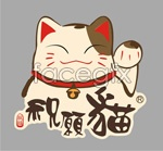 Link toHand-painted wish cat vector