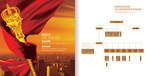Link toHandbook of building business invitation 5 psd