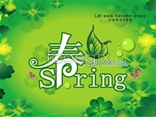 Link toHanging flags fresh green spring psd