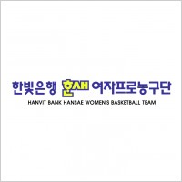 Link toHanvit bank hansae womens basketball team logo
