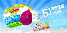 Happy children's day buy unlimited psd picture