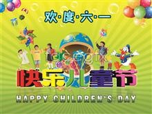 Link toHappy children's day psd