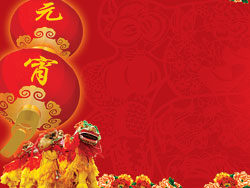 Link toHappy chinese new year