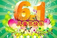 Link toHappy international children ' s day poster vector illustration