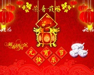 Link toHappy lantern festival pictures download