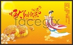 Link toHappy mid-autumn festival poster vector