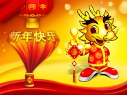 Link toHappy new year 2012 pictures download