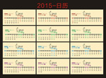Link toHappy new year calendar vector