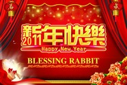 Link toHappy new year news pictures