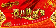 Link toHappy new year spring festival pictures