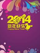 Link toHappy new year template vector