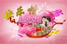 psd valentine romantic pink Happy