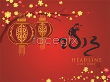 Link topictures design psd card greeting year new chinese traditional Happy