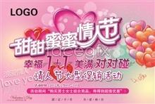 image psd valentine Happy