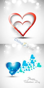 Link toHappy valentine's day background vector