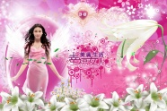Link toHappy woman pictures download