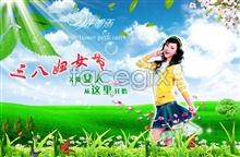 Link toHappy women's day green spring psd