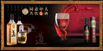 Link toHarvest wine advertising psd