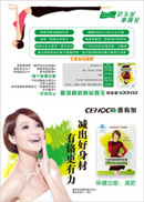Link toHave added good weight loss ads vector