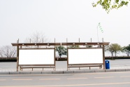 Link toHd bus stop billboard picture download