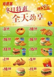 Link toHd kfc menu picture