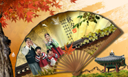 Link toHd korea in the autumn night pictures download