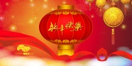 Link toHd new year greeting pictures download
