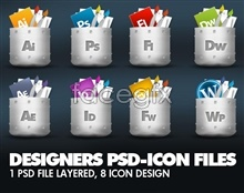Link toHd web software icon psd