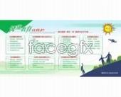Link topsd educational health Health