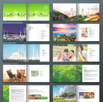 Link toHealth park business book vector
