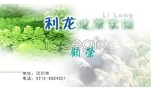 Link topsd cards cards business eco-design homes Healthy