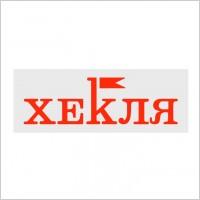 Link toHeklia logo