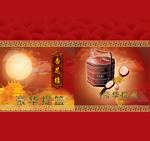 Link toHeng fa chuen floor box psd